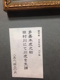IMG_5450.JPG