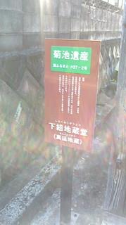 NEC_1050.JPG