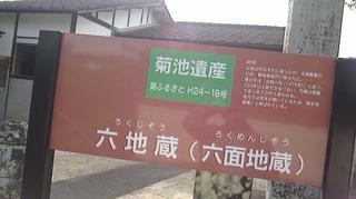 S__269901832.jpg