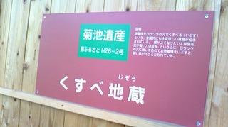 S__269901840.jpg
