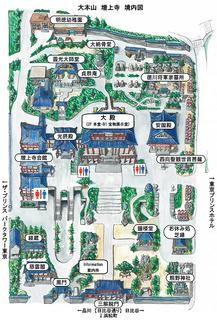 増上寺マップ.jpg