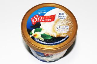 l_ki_food_0601.jpg